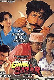 Ghar Bazar