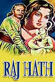 Raj Hath