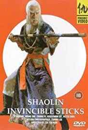 Shaolin Invincible Sticks